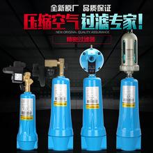 进口精密过滤器 冷干机滤水器 空压机过滤器空气压缩机油水分离器