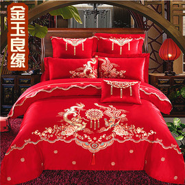 Wedding four-piece red embroidery wedding bed products married six or eight sets of wedding bed cotton embroidered bedding