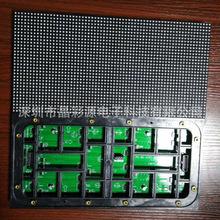 專業供應 戶外P5全彩單元板模組  戶外P5全彩LED顯示屏