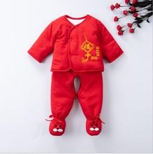 新生儿棉衣大红套装纯棉加厚外套婴儿内衣套装婴儿满月套装0-6月