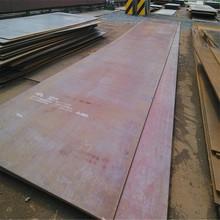 鞍鋼Q235QE鋼板 q245r鋼板 價格優惠現貨批發正品保證原廠材質單