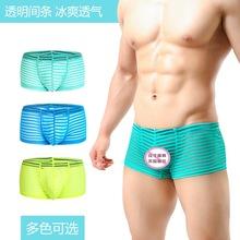 內依酷男士平角內褲透明透氣低腰性感條紋四角褲情趣一件代發