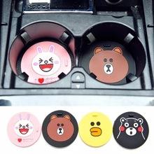 韓國創意可愛卡通汽車杯墊圓形車載車用車內防滑墊汽車用品女性