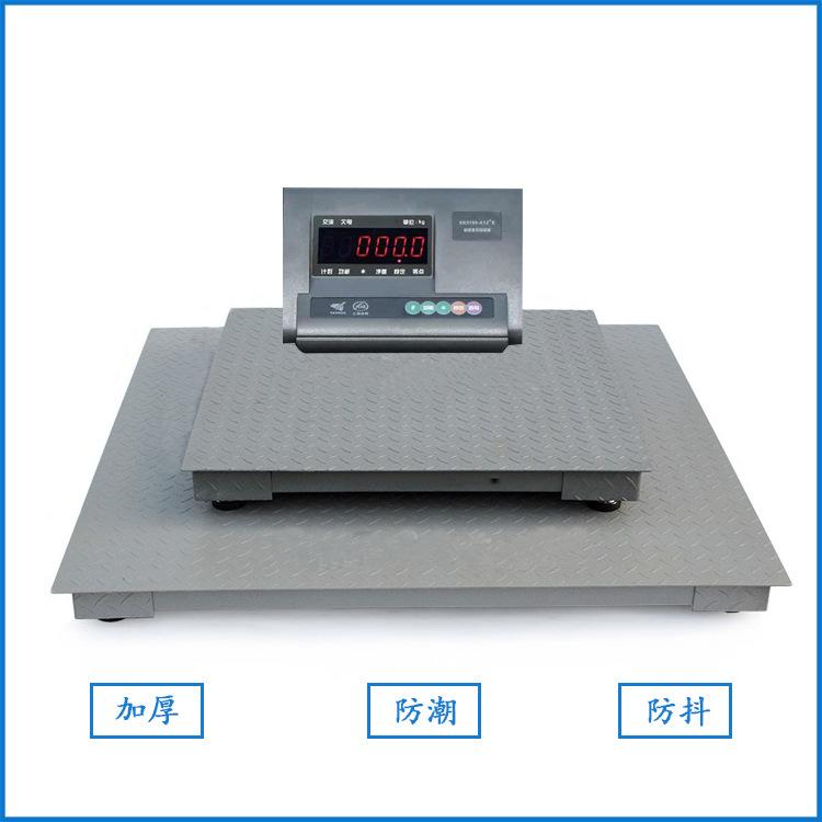 上海外贸出口型电子地磅一吨二吨三吨 1.2*1.2?#23376;?#25991;版电子平台秤