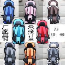 便捷式简易车载儿童安全座椅宝宝小孩汽车座椅儿童座椅坐垫绑带批