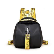 直销2018新款女士双肩包百搭机车包学生书包户外旅行背包一件代发