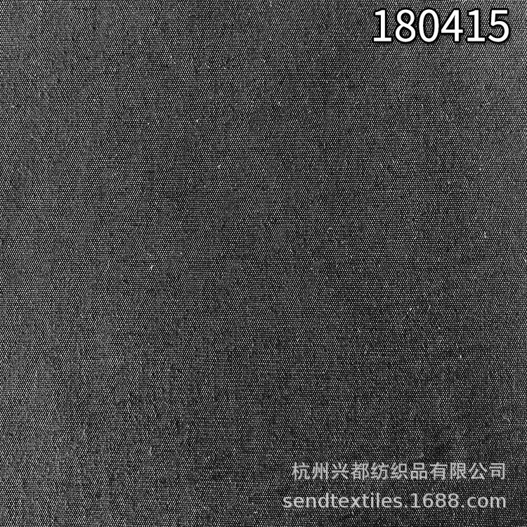 180415涤人棉开纤1