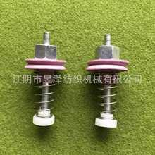 纺机配件陶瓷导线轮涨力圈张力器弹簧压线器过线器夹纱器防跳线