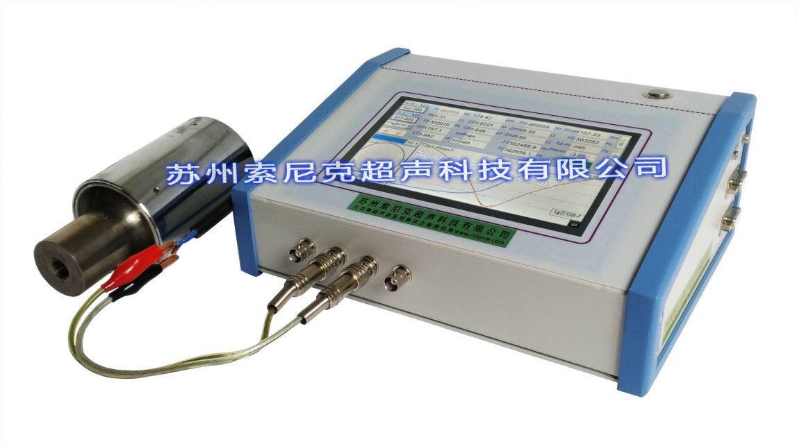 超声波换能器特性分析仪