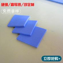供应CPU导热硅胶片 硅胶散热棉片 自粘导热绝缘垫片 软性导热胶泥