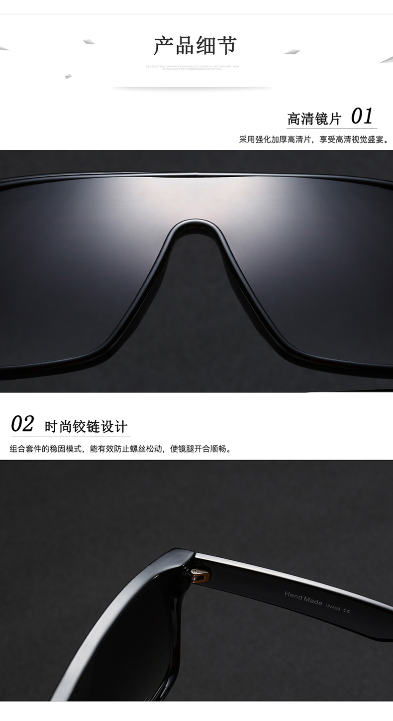 Acrylic Fashion  glasses  (As shown in Figure-C1)  Fashion Jewelry NHFY0687-As-shown-in-Figure-C1