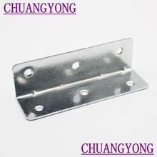厂家直销 直角L型加固角铁 加长角码隔板固定支架 家具桌椅角码