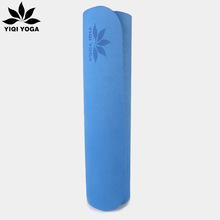 伊琦瑜伽垫tpe加宽71cm加长加厚初学者健身垫防滑运动垫无味毯子