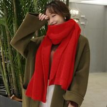 红色韩版情侣女士围巾针织粗毛线男士春秋冬季韩国超长款学生冬天