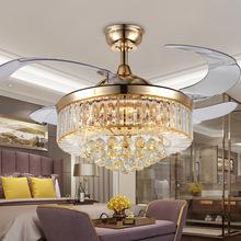 LED水晶隐形风扇灯现代大气客厅餐厅卧室吊扇灯轻奢风扇吸顶吊灯