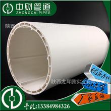西北中财管道PVC-U中空壁螺旋消音管PVC消音排水管家装消音排水管