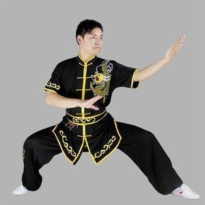 tai chi clothing chinese kung fu uniforms embroidered dragon long short sleeve martial arts costume boxing performance costume competition uniform for men and women
