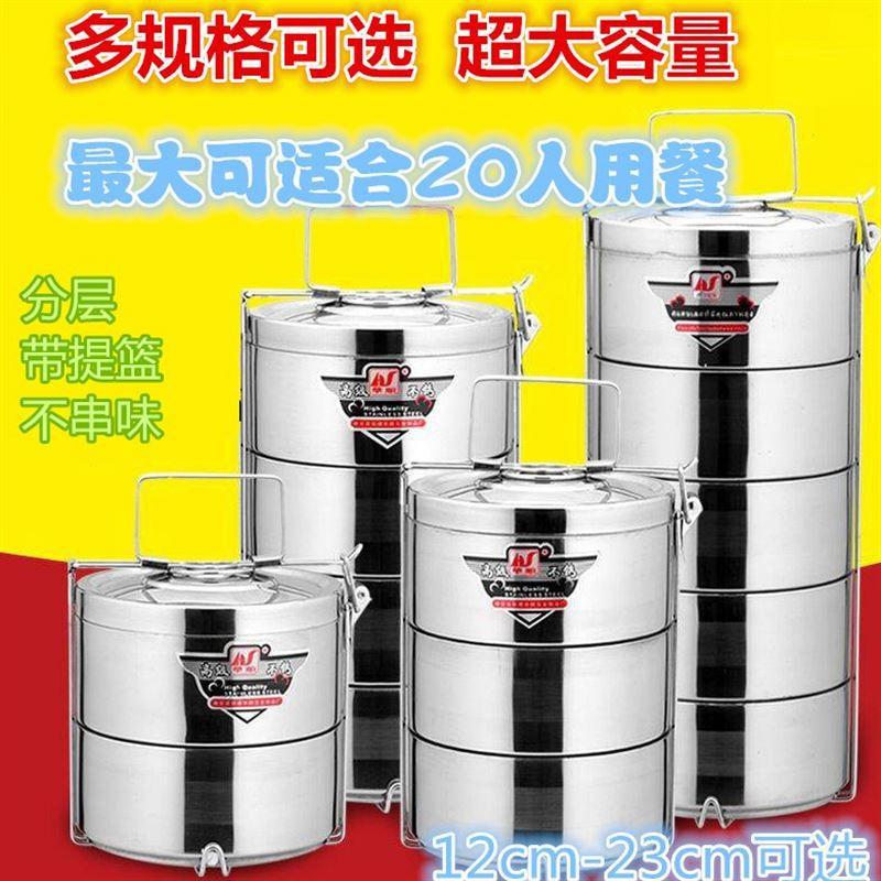 大号食送桶工人送饭餐超大多层饭盒大容量304不锈钢保温成人便携