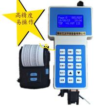 PC-3A型PM10浓度检测仪 激光粉尘仪 便携式PM2.5检测仪粉尘测试仪