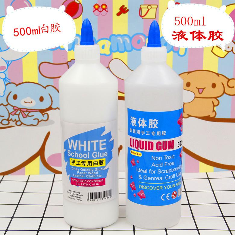 史莱姆起泡胶白胶500ml自制水晶泥 DIY手工瓶装办公透明液体胶水