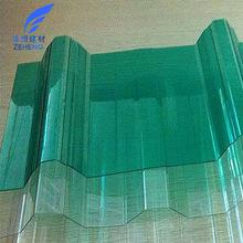 厂家直发FRP采光板 透明波浪采光瓦玻璃钢屋顶临沂建材厂批发