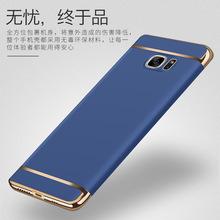 三星S10plus手机壳 NOTE9磨砂PC j730/J7pro三合一防摔硬壳保护套