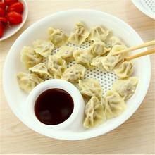 双层可沥水饺子盘大小号带调料碟饺子托盘圆形沥水盘子