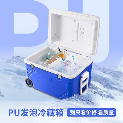 户外冷藏保鲜箱 带轮65L野餐包冰包保温箱 餐饮外卖便携式冷藏箱