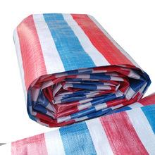 双?#26448;E彩条布4*50加厚塑料布防晒防雨布三色防水PE篷布