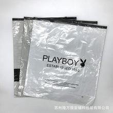 廠家供應珠光膜塑料衣包裝袋定制透明質自封夾鏈拉鏈袋量大從優
