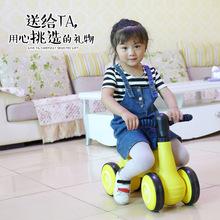 學步車兒童四輪平衡車嬰兒溜溜車2-4歲玩具無腳踏