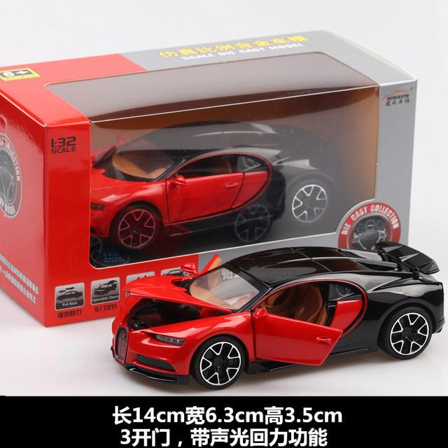 (Đóng hộp) Mô hình xe hơi Jianyuan Bugatti chiron mẫu xe hợp kim 1:32 mẫu xe thể thao ngoại thương bán nóng Mẫu xe