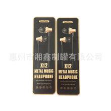 厂家定制电容笔数码产品手机数据线铁盒耳机钢化膜金属盒包装