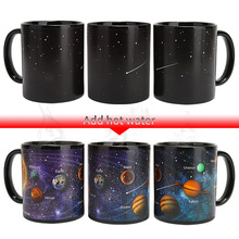星空太陽系變色杯 感溫宇宙杯 創意禮品 陶瓷變色馬克杯 禮品定制