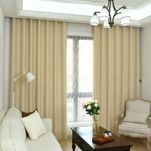 纯色双面高精密遮光窗帘布 工程酒店隔热防晒窗帘  可零剪