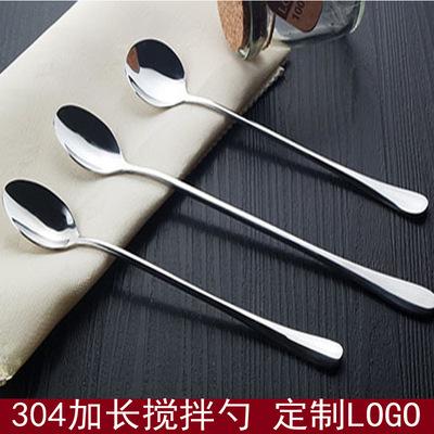 货源1010系列304不锈钢咖啡勺子 西餐餐具长柄小圆勺蜂蜜搅拌勺赠品批发