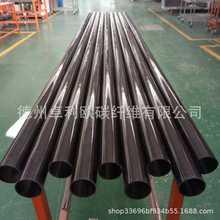 大量生產碳纖維管 碳纖維管材  超長超大碳管  碳纖管