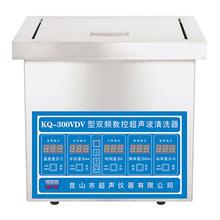 KSSHUMEI/昆山舒美 台式三频数控超声波清洗器 KQ-300VDV