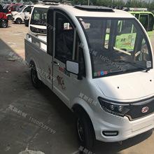 厂家直销电动皮卡车 全封闭单排成人代步拉客拉货 3C认证生产厂家