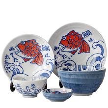 美浓烧日本进口陶瓷餐具日式碗碟套装家用创意盘子菜盘大号汤面碗