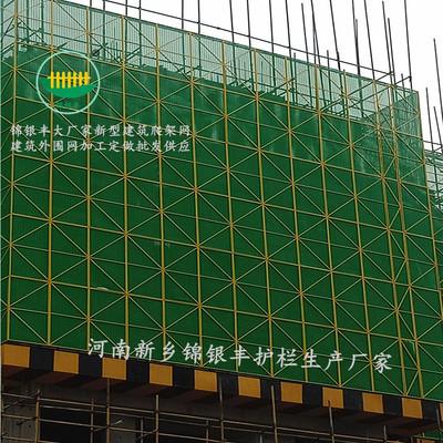 新乡加工爬架网批发供应郑州工地爬架网,河南建筑施工爬架网厂家