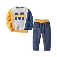 跨境专供新款秋季儿童卫衣套装 字母拼色男童卫衣长袖两件套批发