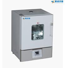 【新諾】 202-3AS型立式電熱恒溫干燥箱 超溫報警定時恒溫干燥箱