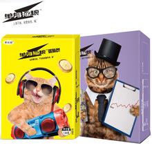 热销网红产品单身猫粮牛奶味蛋卷和蛋挞饼下午茶聚会零食 黑白猫