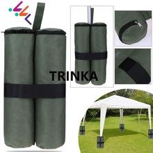 軍綠 帳篷沙袋 戶外雨棚遮陽棚展示棚支撐架固定沙袋 防風沙包