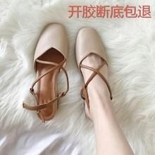 2018夏季新款 中跟奶奶鞋小方头复古交叉女鞋 包头女木跟半凉鞋