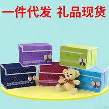 无纺布收纳箱整理箱床底折叠收纳箱布艺一件代发扣扣玩具收纳箱