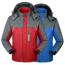 速賣通 戶外沖鋒衣加絨加厚款秋冬季防風保暖大碼外套可定制logo