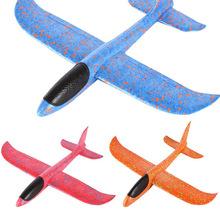 现货EPP特技48cm儿童回旋手抛飞机 泡沫儿童投掷滑翔机亲子玩具