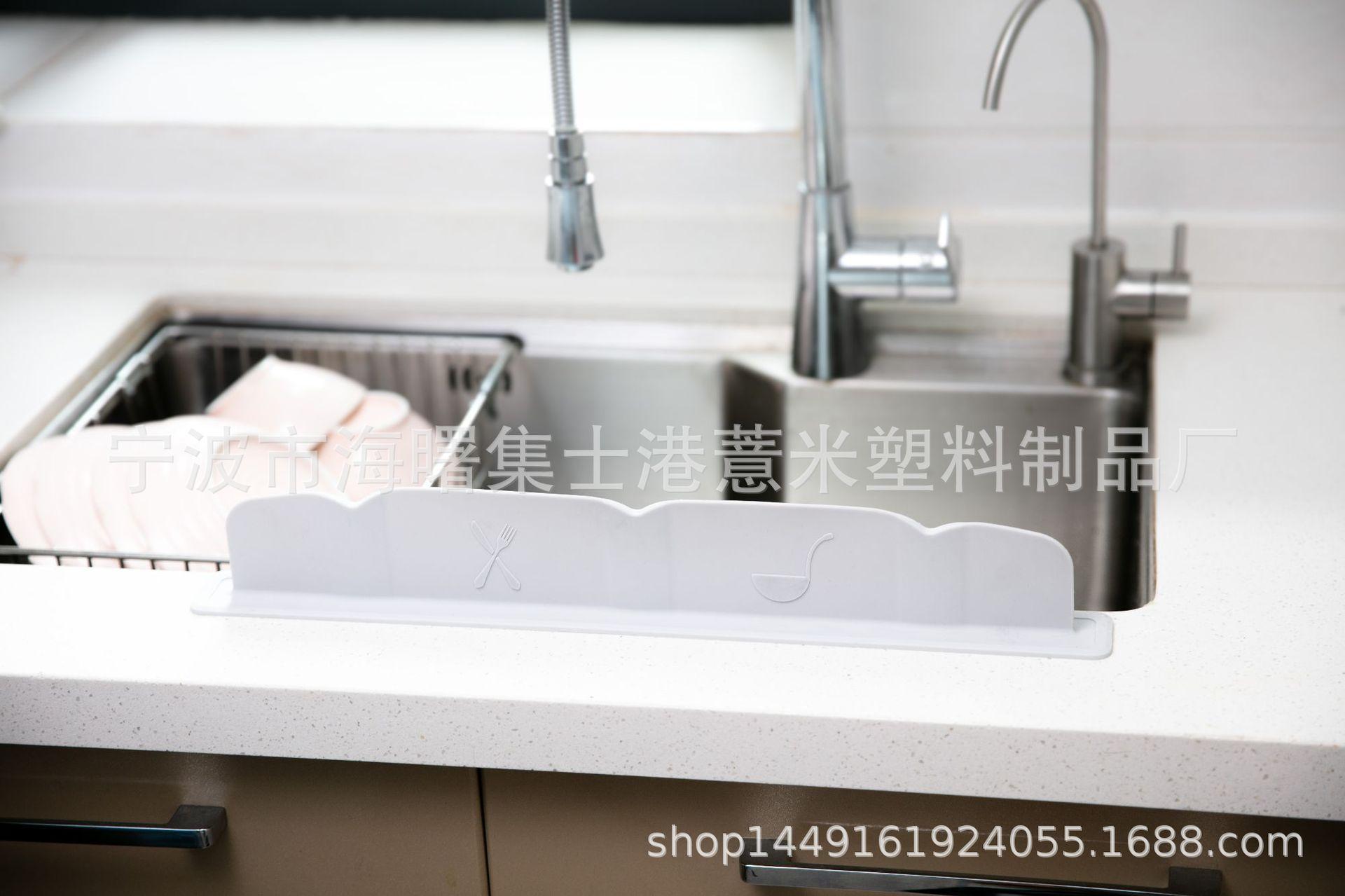 专利第2代硅胶多功能创意水槽挡水板水池挡水板创意厨房小用品